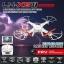 LH-X6DV real time fpv drone โดรนขนาดใหญ่รีโมทมีหน้าจอดูภาพ thumbnail 11