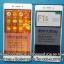 UPSevice มีนบุรี. ++ รับเปลี่ยนจอกระจก Samsung S3, S4, Note 1, Note 2 ,Note 3, Note 4 โทรปรึกษา thumbnail 13