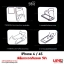 iPhone 4 / 4S - ฟิล์มกระจกกันรอย วีซ่า Tempered Glass Protector thumbnail 4