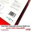 Yoobao Power Bank M30 ขนาดความจุ 30,000 mAh ของแท้ 100% เช็คออนไลน์ได้ thumbnail 6