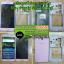 UPSevice มีนบุรี. ++ รับเปลี่ยนจอกระจก Samsung S3, S4, Note 1, Note 2 ,Note 3, Note 4 โทรปรึกษา thumbnail 7