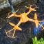 S5W TRACKER DRONE โดรนฝึกบินผ่านหน้าจอโทรศัพท์ thumbnail 3