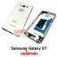 บอดี้ฝาหลัง Samsung Galaxy E7 thumbnail 3