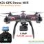 X21 GPS Drone Wifi + 8.0MP camera+ Brushless Motor +บินกลับเมือแบ็ตอ่อน thumbnail 1