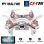 CX-10w HD camera mini โดรนจิ๋วบังคับด้วยมือถือ thumbnail 1