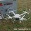 MJX-X101 fpv HD camera wifi drone บังคับถ่ายภาพด้วยมือถือ thumbnail 2