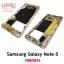 เคสกลาง Samsung Galaxy Note 5 thumbnail 3