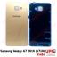 ฝาหลัง Samsung Galaxy A7 2016 (A710). thumbnail 4