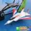 F-15 Eagle เครื่องบินบังคับ thumbnail 4