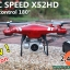 MAGIC SPEED X52 wifi Drone thumbnail 13