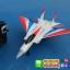 F-15 Eagle เครื่องบินบังคับ thumbnail 1