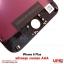 หน้าจอชุด iPhone 6 Plus เกรด AAA thumbnail 7