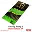 Samsung Galaxy J2 - ฟิล์มกระจกกันรอย วีซ่า Tempered Glass Protector thumbnail 2