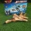เครื่องบินบังคับ F 15 fighter thumbnail 10