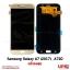 ขายส่ง หน้าจอชุด Samsung Galaxy A7 (2017) SM-A720 พร้อมส่ง thumbnail 1