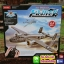 B25 Bomber เครื่องบินทิ้งระเบิดสงครามโลก บังคับวิทยุ thumbnail 16