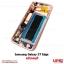 อะไหล่ หน้าจอแท้ Samsung Galaxy S7 Edge งานแท้ thumbnail 3