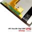 หน้าจอชุด HTC One E9 Plus thumbnail 3