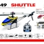 mjx-F49 Big Helicopter thumbnail 1