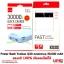 Yoobao Power Bank Q30 ขนาดความจุ 30,000 mAh ของแท้ 100% เช็คออนไลน์ได้ thumbnail 1