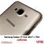 อะไหล่ บอดี้ฝาหลัง Samsung Galaxy J7 Core 2017 / J701 thumbnail 8