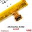 แบตเตอรี่แท้ ASUS Zenfone 6(c11p1325) thumbnail 2