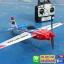 WS 540 Mini Rc Air Plane 4 ch thumbnail 5