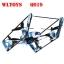 WL-Q919B 2.4GHz (Wifi FPV, 0.3MP)รถบังคับบินได้ ล้อตีนตะขาบ thumbnail 7