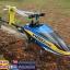Walkera V450D03 6ch 3D thumbnail 2
