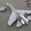 SU-35 Fighter jet 735mm Kit เครื่องบินบังคับความเร็วสูง thumbnail 3