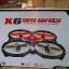 SYMA X6 Quadcopter thumbnail 3