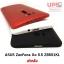 ฝาหลัง ASUS ZenFone Go 5.5 ZB551KL thumbnail 3