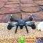DM109s Mini wifi Drone+Gimble+ปรับกล้องได้ thumbnail 7