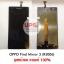 ขายส่ง หน้าจอชุด OPPO Find Mirror 3 (R3006) thumbnail 1
