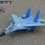 J-15 Fighter Jet + LED ไฟบินกลางคืน thumbnail 4