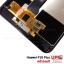 อะไหล่ หน้าจอชุด Huawei P10 Plus แท้ thumbnail 4