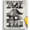 แผ่นรองเม้าส์ BIGBANG THE MOVIE แบบ A