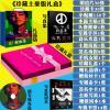 โฟโต้บุ๊ค GD + ของแถมพิเศษภายในกล่อง (CD+ โพลาลอย+อื่นๆ)