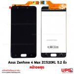 อะไหล่ หน้าจอชุด Asus Zenfone 4 Max ZC520kl - สีดำ