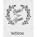 ตราปั๊มงานแต่ง WD024 - 3*3 ซม.