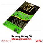 ฟิล์มกระจกกันรอย วีซ่า Tempered Glass Protector สำหรับ Samsung Galaxy S6 - จำนวน 1 ชิ้น