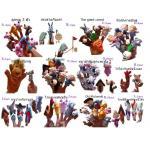 เซทหุ่นนิ้วมือนิทานอีสป 12 เรื่อง ( 73 ตัว)