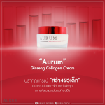 Aurum Ginseng Collagen Cream 50 g.