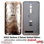อะไหล่ ฝาหลังแท้ คริสตัล ASUS Zenfone 2 Deluxe limited Edition ze551ml/z00ad , ze550ml/z008d - สีเทา