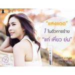 Viv Skin Sunscreen (วีฟสกินซันสกรีน 1 หลอด)