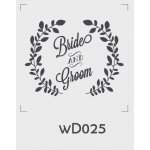 ตราปั๊มงานแต่ง WD025 - 3*3 ซม.