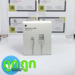 สาย USB ไอโฟน 6 Lightning (1 กล่อง).