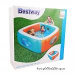 Bestway สระน้ำเป่าลม บ่อบอล ขนาด 168x168x56 ซม.