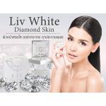 Liv White Diamond 30 g.