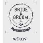 ตราปั๊มงานแต่ง WD029 - 3*3 ซม.